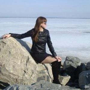 Евгения Дёмина