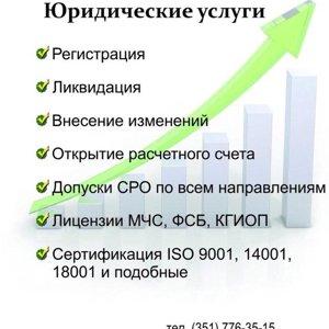 ЮКВ-Бизнес, ООО