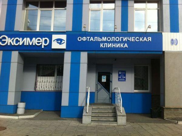 Истринская больница хирургическое отделение телефон