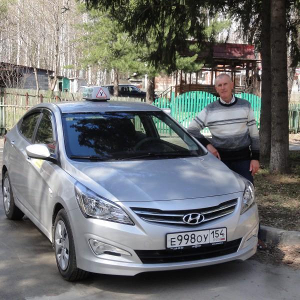 Житенко Иван Дмитриевич