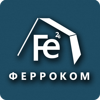 Ферроком, ООО