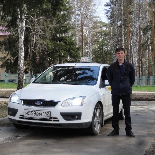 Синяшин Сергей Юрьевич