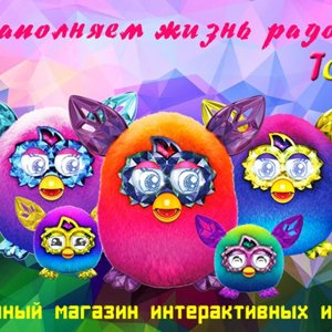 ToysFriends.ru