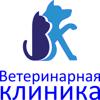 Ветеринарная клиника, ООО