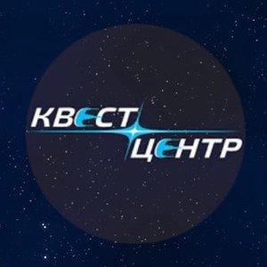 КВЕСТ-ЦЕНТР.рф