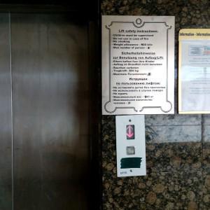 Лифт шикарного отеля