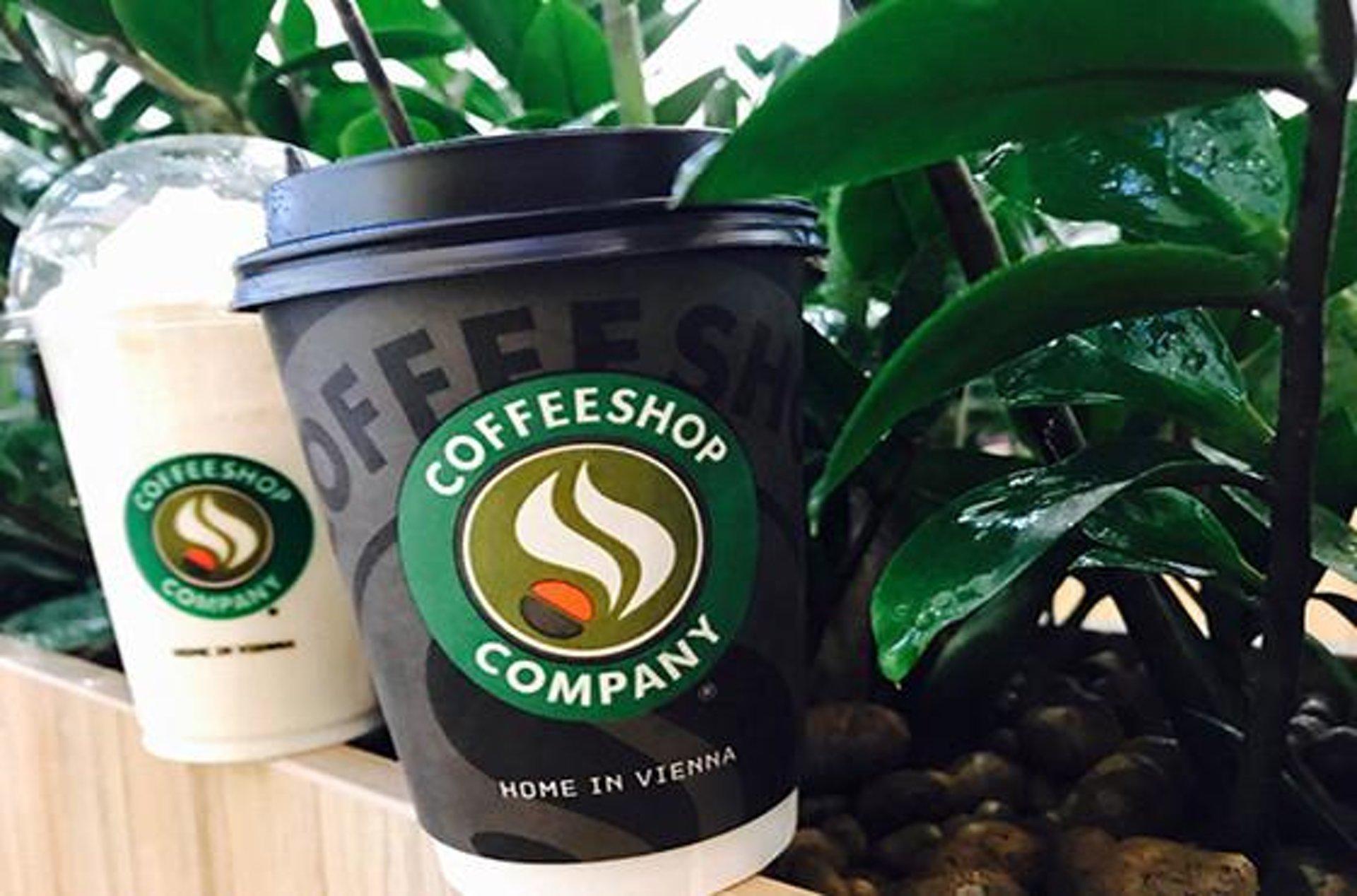 CoffeeShop Company приглашает на кофе!