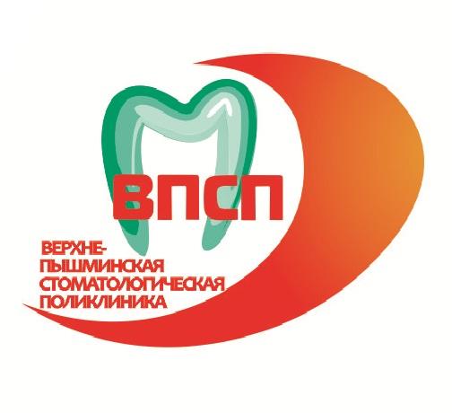 Детская поликлиника на майской хабаровск официальный сайт