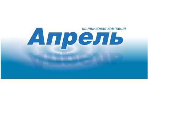 сбербанк блокировку свежие вакансии уборщицы за 9 октября в красноярске полнолуние сентябре года