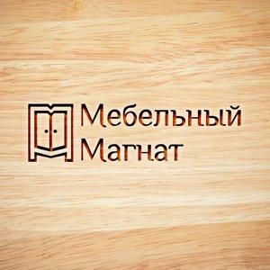 МЕБЕЛЬНЫЙ МАГНАТ, ООО