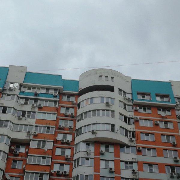 Фотографии компании балкон плюс, ооо, компания в краснодаре .