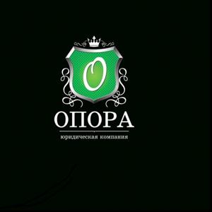 Опора, ООО