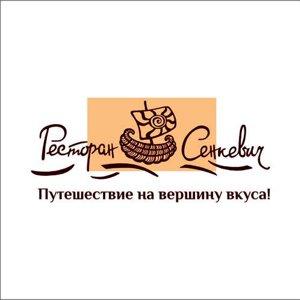 Ресторан Сенкевич