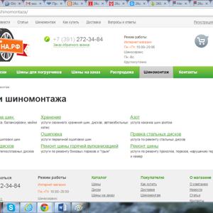Всё впорядке на их сайте)) странное замечание