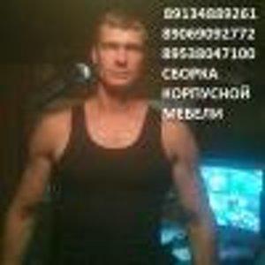 Олег Старцев