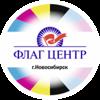ФЛАГ ЦЕНТР, ООО