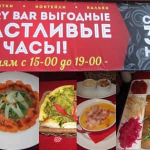 Душевный сервис, обворожительный бар, вкуснейшая кухня и скидка 30 % на ВСЁ в одном флаконе