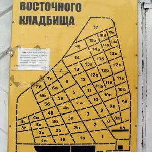 План-схема Восточного кладбища Екатеринбурга
