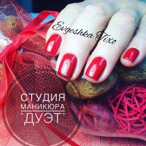 Евгения Тиховская-Новикова