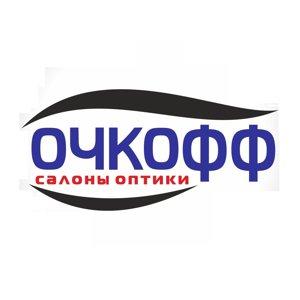 Очкофф