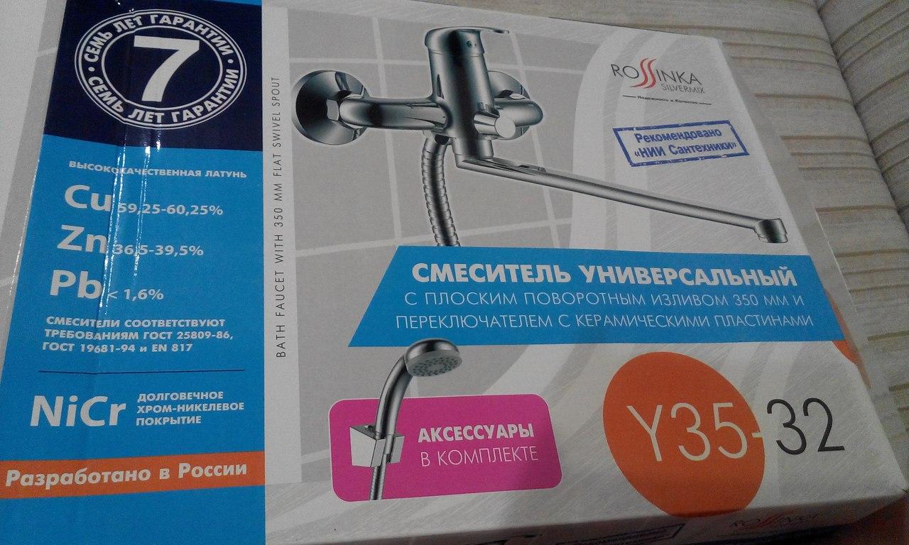 ВОДОЛЕЙ. Официальный сайт и интернет-магазин в Кемерове ...