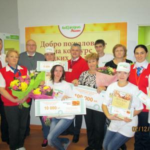В декабре 2014 года студенты колледжа выиграли грант (100 тыс рублей) на конкурсе профмастерства!