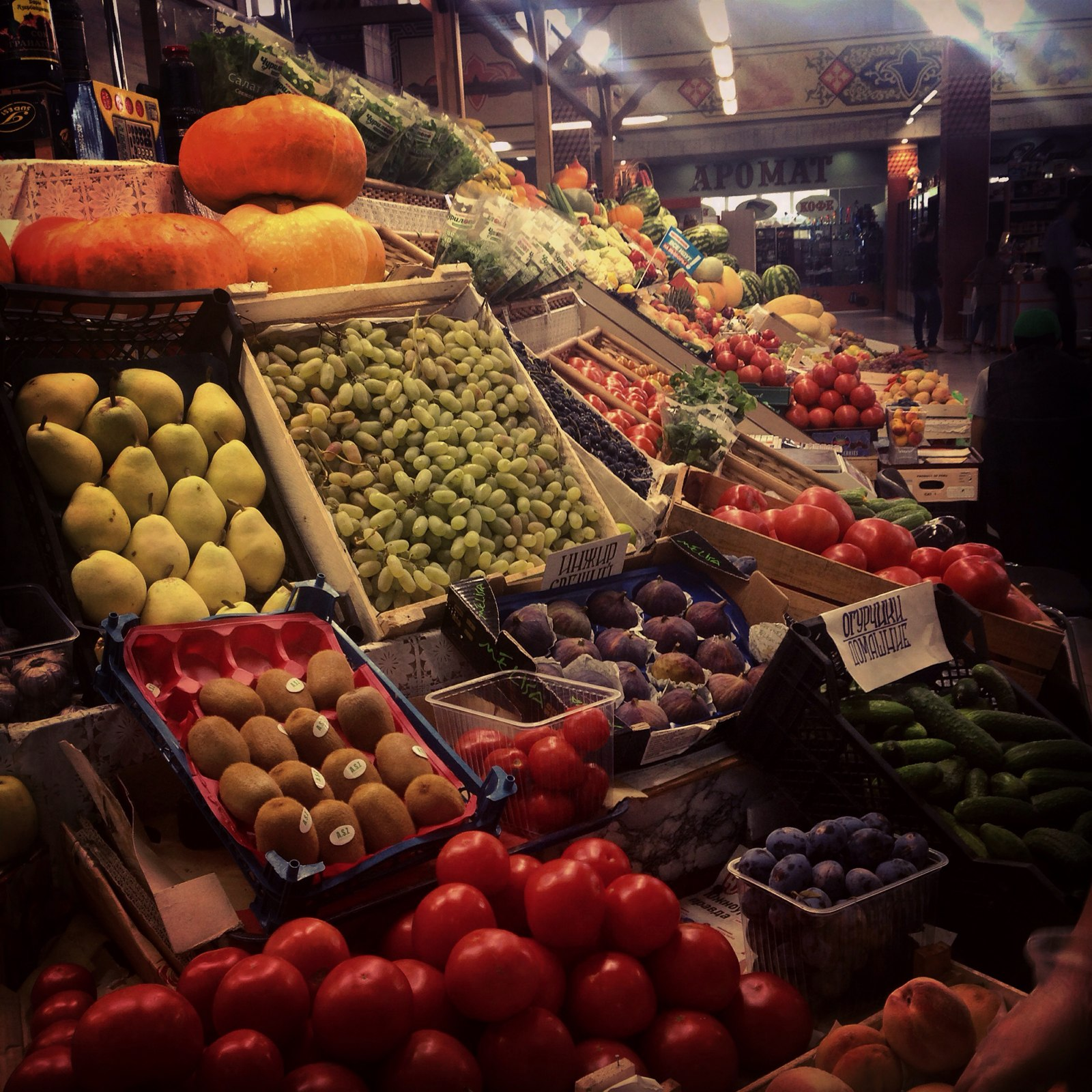 горбуша рынок фото