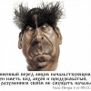 Аркадий