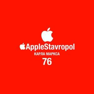 AppleStavropol
