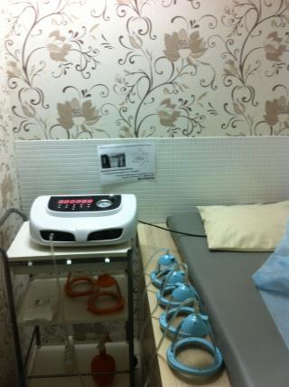 Кабинет вакуумно-баночного массажа
