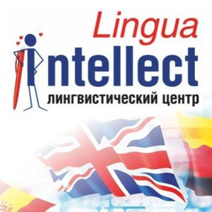 """Лингвистический центр """"Лингва Интеллект"""""""