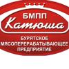 БМПП Катюша, ООО