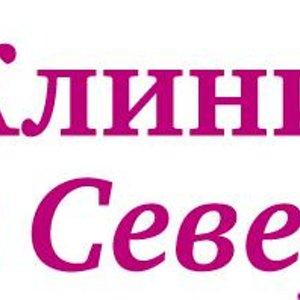 Клиника в Северном, ООО