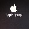 Apple Service