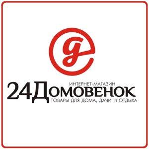 24Домовёнок