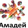 Амадей, детский центр