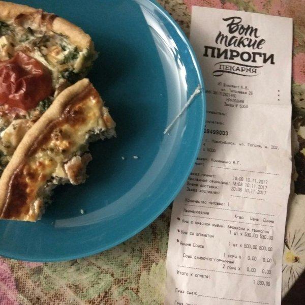 нашей отзовы о пекарне вот такие пироги новосибирск фома фоамирана