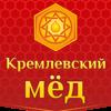 Кремлевский мёд