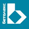 Бетолекс, завод автоклавного газобетона