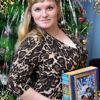 Екатерина Одинец