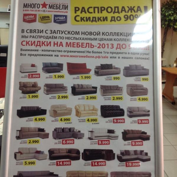 Связной камышин каталог товаров и цены