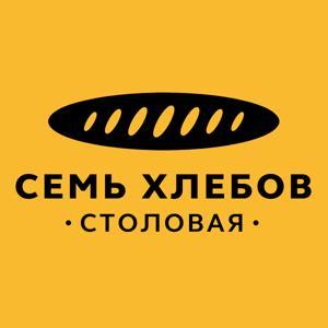 """Столовая """"Семь хлебов"""""""