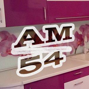 """""""Академ Мебель 54"""" - Изготовление, Сборка, Ремонт."""