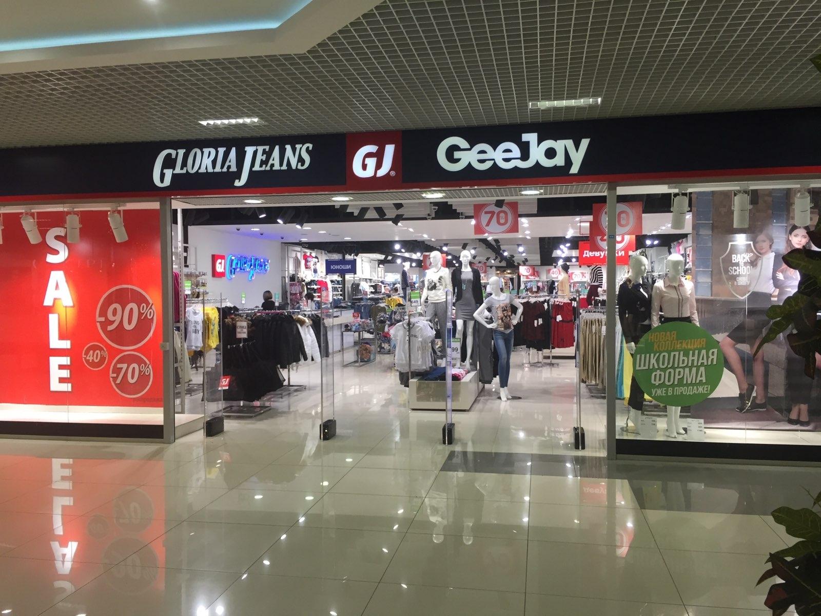 Gloria Jeans в СанктПетербурге  адреса магазинов