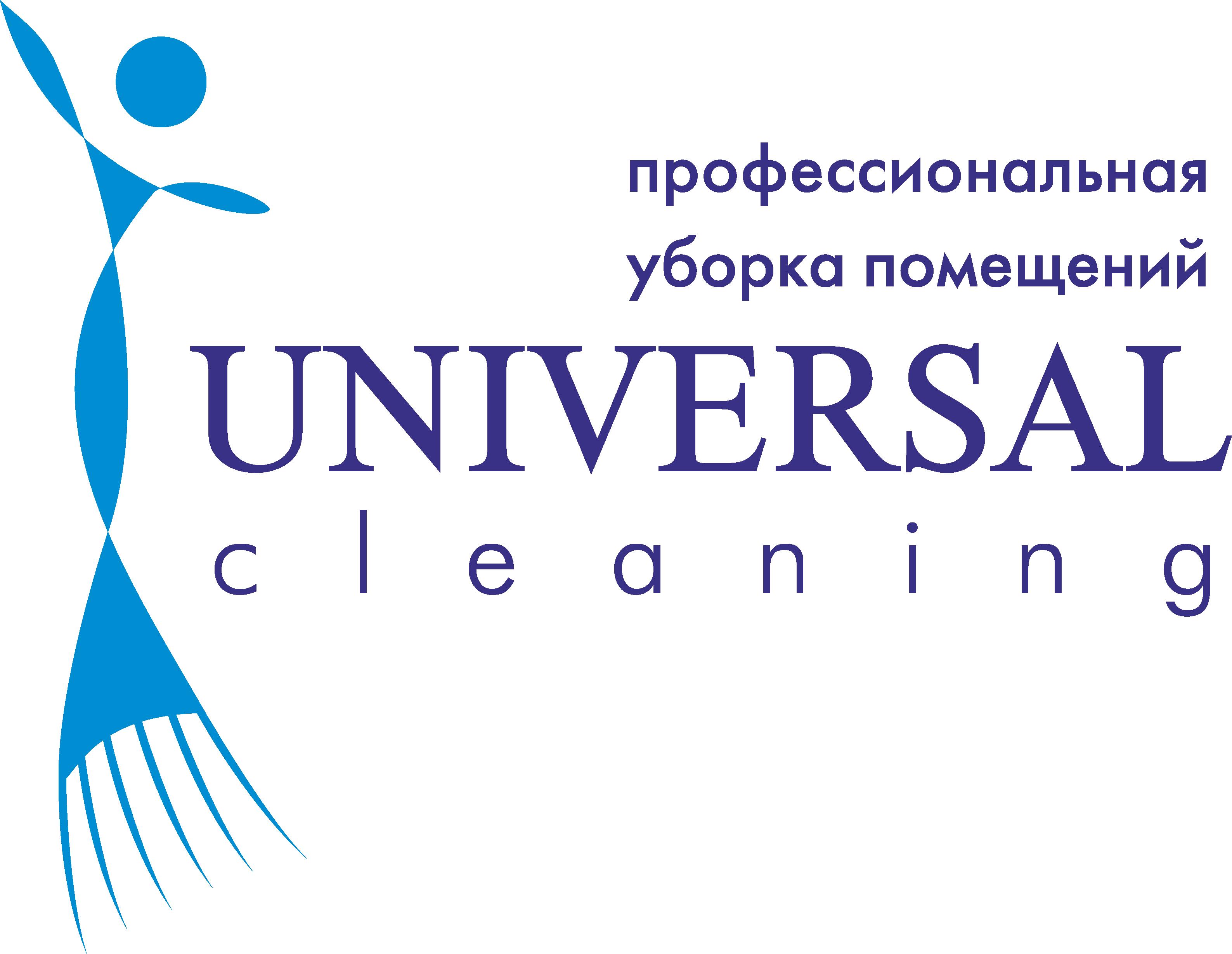 клининг универсал верхняя пышма телефон