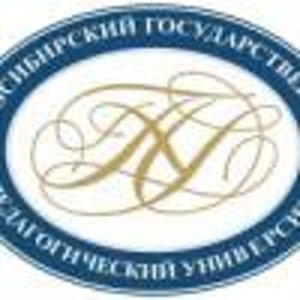 Новосибирский государственный педагогический университет в  Новосибирский государственный педагогический университет