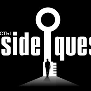 Inside quest