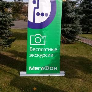 Экскурсия по историческому центру Красноярска