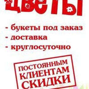Роман Гапоненко