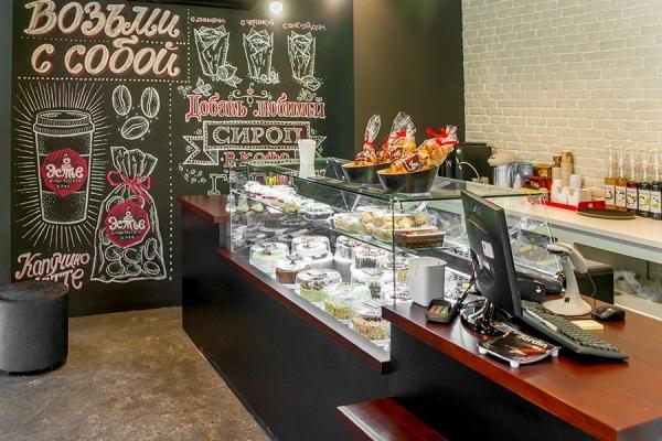 Фотография предоставлена кафе-кондитерской «Эстье».